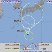 台風12号 ①