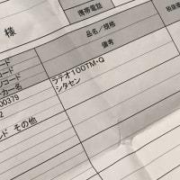 税込1,404円