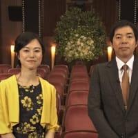 テレビ Vol.426 『ファミリーヒストーリー 「舘ひろし」』