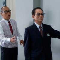 相棒season18 第6話「右京の目」