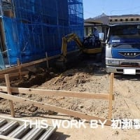 S様邸新築工事(いわき市泉) ~基礎工事スタート!~