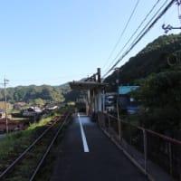 錦川鉄道 行波駅