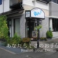 イシリビから世界大会入賞!!!