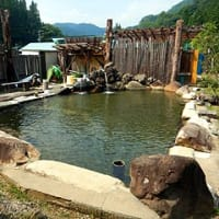 京塚温泉 しゃくなげ露天風呂(川端の湯)