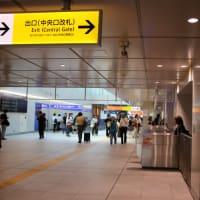 小田急下北沢駅で