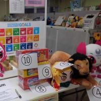 SDGsを考える(18)夏休み企画~重さ当てクイズ開催中~