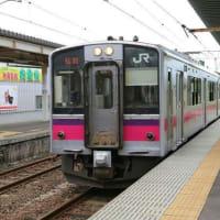 秋田内陸縦貫鉄道 鉄印の旅 9(完) 旅の終わりに