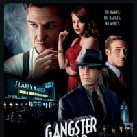 【映画】L.A. ギャング ストーリー…IQとか偏差値とか低め、ショーン・ペンは貧相…と京都旅行の話(2019年9月その2)