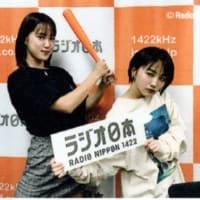 「ラジオ日本、カントリー・ガールズの只今ラジオ放送中!!」第235回 (10/13)
