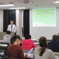 認知症サポーター養成講座を開催しました