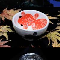 ぐい吞 金魚