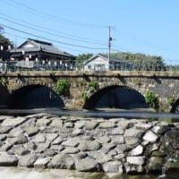 めがね橋(南房総市白浜長尾川)