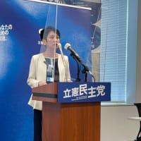 蓮舫代表代行が見ると「枝野代表は、福山幹事長に党をしっかり大きくする役割を任せており、3・11官邸で何か特段なつながりを持っているようだ」