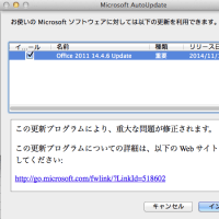 Office for Mac 2011 14.4.6 Update