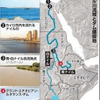 改革進むエチオピアが建設するナイル川巨大ダム 下流エジプトでは「ナイルの賜物」の変容も