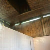 熱塩温泉 下の湯共同浴場 NO907