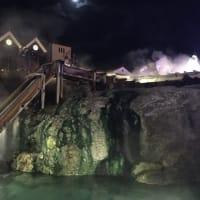 ぐんまの旅、草津温泉