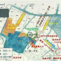 熊野鉱山の土砂搬出路のための農地一時転用は認められない!--- 一時転用期間は「3年以内」だが、採掘期間は7年3ケ月 /// 魂魄の塔前の県所管の広場を「鉱山用道路」とすることも認められない