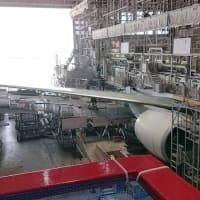 #0047 -'19. JAL工場見学・SKY MUSEUM(6月20の日記)