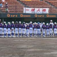 第25回 県央地域選抜少年野球大会 2日目