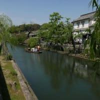 水郷(Suigo)