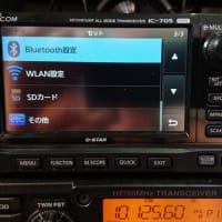 IC-705 Bluetooth ヘッドホン