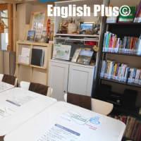 2019年5月のEnglish Plus学校説明会のお知らせ(英語編)