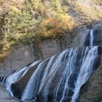 日本三大瀑布 袋田の滝