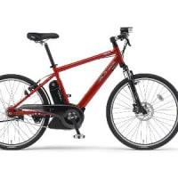 ヤマハ、最長118km走行できる男性向け電動アシスト自転車