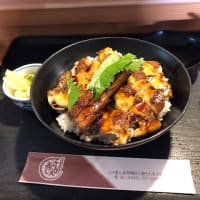 久賀 さかえ寿司
