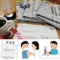 和歌山市議会経過報告(本会議)