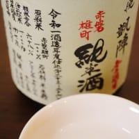 Cantonese楓林(ふうりん)テイクアウト☆