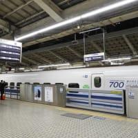 東海道新幹線700系のぞみ408号乗車記