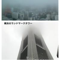 新しい週のはじまり霧の中