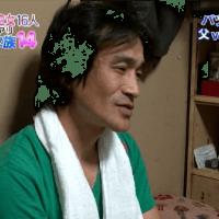2015年5月3日(日)貧乏に負けるな!2男12女16人ワケアリ大家族パート14・・テレビ東京