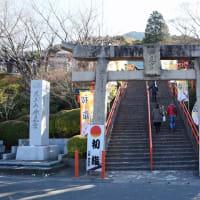 2020年初詣 妙見神社(小倉北区妙見)
