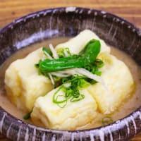 ほっこり温まる!揚げ出し豆腐の自然薯あんかけ|箱根 自然薯の森 山薬