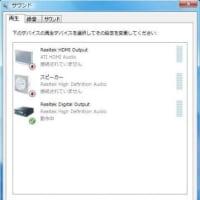 「HDMI 音が出ない」 解決備忘録