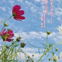 月刊Oh!Shun9月号発行☆