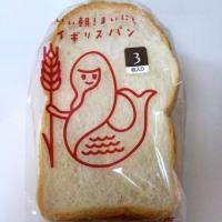 <gourmet>リトルマーメイド パン+ドーナツ
