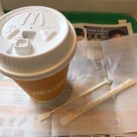 ホットコーヒー飲みながら