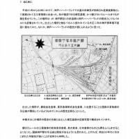 産廃が見せた神戸ハーバーランドの一断面 01