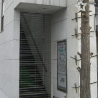 須賀川個展の・・・土産話w