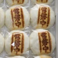 5月27日13時愛知県岡崎市立常磐中学校の修学旅行生による地元産品PR販売実施します。