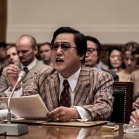 超ド級韓国映画が押し寄せる!<2>『KCIA 南山の部長たち』