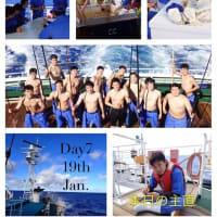 遠洋航海実習の状況報告7日目(1月19日分)