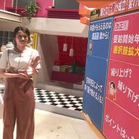 テレビ出演完了!HBC北海道放送『今日ドキッ!』に出演しました!