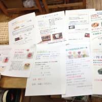 本日13時より山形県高畠町立第三中学校の地元産品PR販売を実施します!