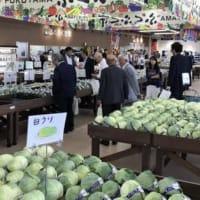 福山競馬場跡地に「食と農の交流館」