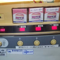 レトロ自販機 オートパーラーシオヤ in千葉県成田市 2019.4.14 2回目来店